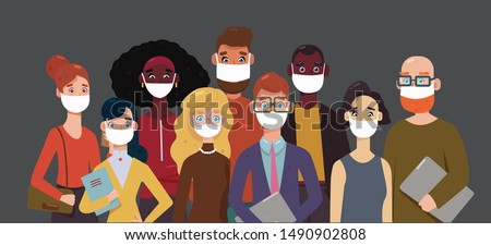 People wearing face masks, air pollution, contaminated air, world pollution. Modern flat vector illustration. Group of coworkers wearing medical masks to prevent disease, flu, gas mask.