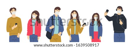 People Wearing medical masks. Coronavirus quarantine in China. Young trendy asian people. People flat vector characters set isolated on a white background. Wuhan Virus epidemy in China.