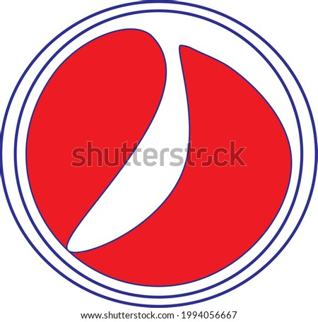 Pepsi Logo in Red Version in vector format
