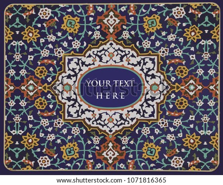 Persian carpet, vector frame.