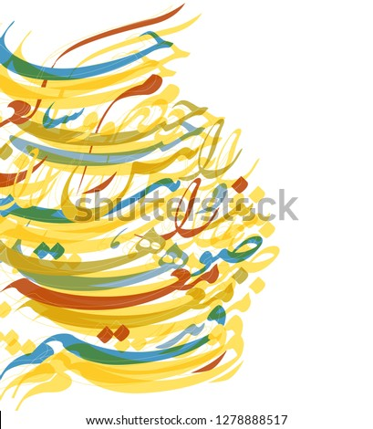 Persian typography design. Iranian calligraphy art. vector, translated as: I went to the monastery I saw all the devotees and ascetics are prostrate on you