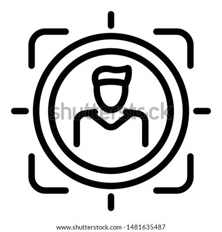 Person target icon. Outline person target vector icon for web design isolated on white background