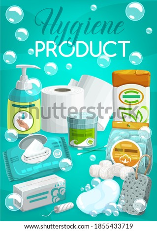 Personal hygiene products and toiletries banner. Liquid soap or hand sanitizer, wipe napkins, tampon and toilet paper, cotton swabs and balls, shampoo or body lotion, soap and pumice stone vector Stockfoto ©