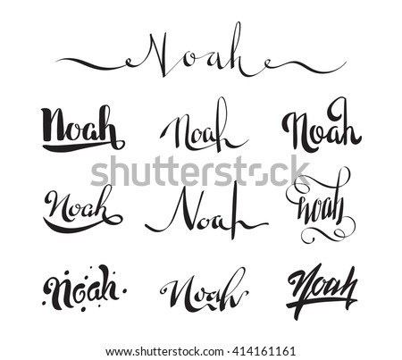 13bd4a5017877 Personal name Noah. Vector handwritten calligraphy set. Handmade lettering  collection #414161161