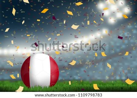 peru soccer ball on field in