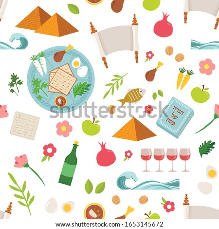 Pesah celebration concept , Jewish Passover holiday seamless pattern. Traditional Passover icons and symbols , four wine glasses, Matza, spring flowers and more.