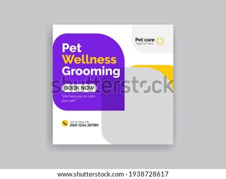 Pet care service promotional banner design. Pet shop bundle timeline banner post, Pet care social media post or web banner template
