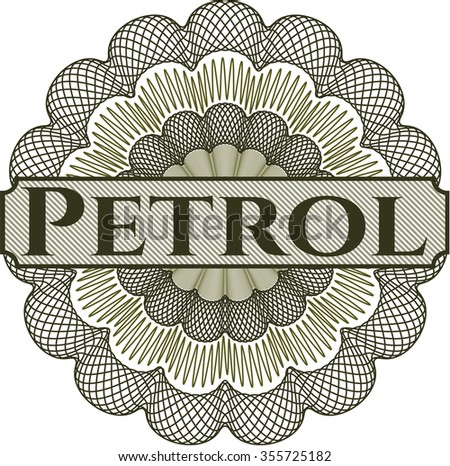 Petrol abstract linear rosette