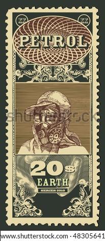 Petrol stamp