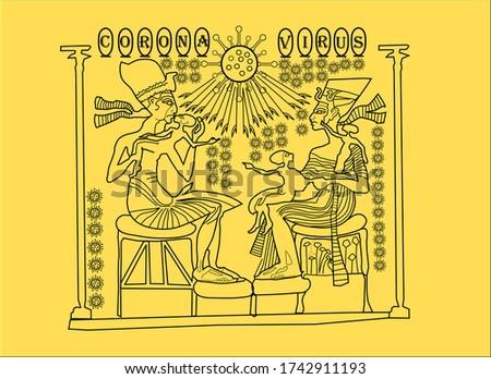 pharaoh akhenaten and queen