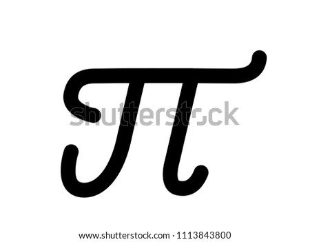 Pi Symbool Vector Download Gratis Vectorkunst En Andere