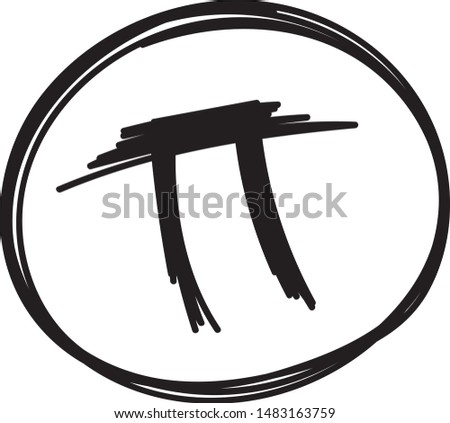 pi number. hand drawing pi number