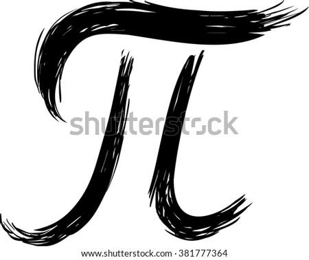 Pi Symbol Vector Download Free Vector Art Stock Graphics Images