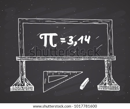 Pi symbol hand drawn icon, Grunge calligraphic mathematical sign on school blakboard vector illustration on chalkboard background.