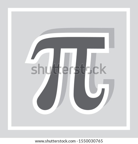 PI symbol. Pi vector icon