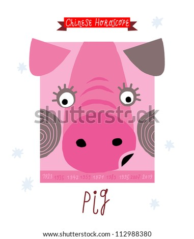 pig. horoscope vector drawing.