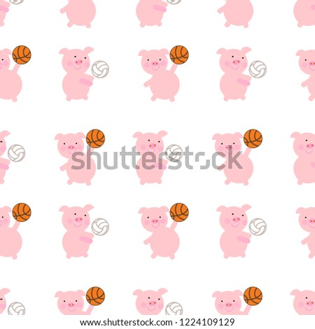 Pig palying basketball and valleyball.Seamless pattern,wallpaper,gift wrapping paper .