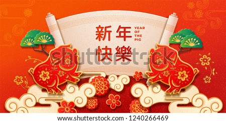 Pig with chinese happy new year greeting for 2019 spring festival holiday. Asian piglet zodiac sign with hydrangea flower and clouds for card design. Piggy for calendar or paper cut. Festive theme