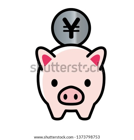 Piggy bank and japanese coin illustration of cute pig | Piggy bank