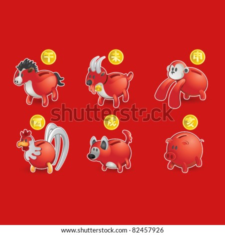 Piggy Bank of Chinese Zodiac Icon Set: Horse, Goat, Monkey, Rooster, Dog, Pig RED version