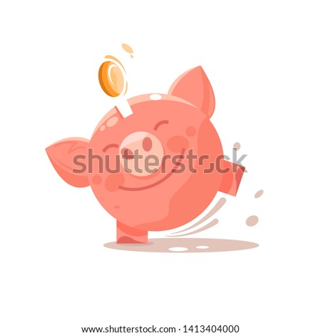 Piggy bank with coin. Icon saving or accumulation of money, investment. Icon piggy bank, isolated from the background. The concept of banking or business services. Flat style