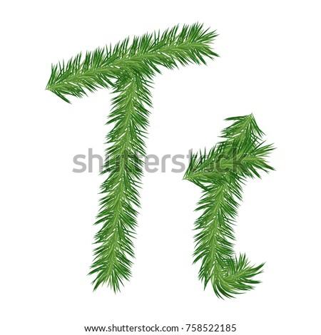 pine tree letter t