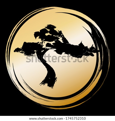 Pine tree on the background of a Golden circle, brush drawing in the Asian style. Vector illustration, emblem, element of Oriental design. Stock foto ©