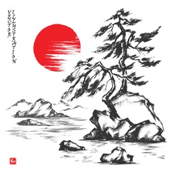 Pine trees on the rock. Picture in traditional japanese sumi-e style. Vector illustration. Hieroglyph