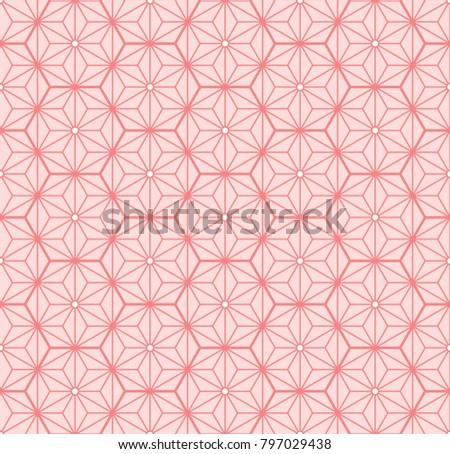 pink japanese style pattern