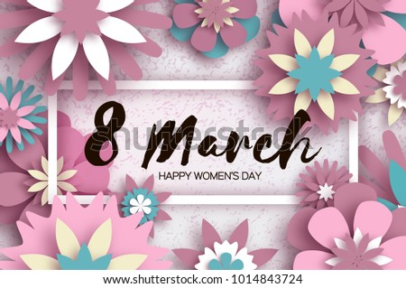 Pink Pastel Happy Womens Day. Violet 8 March. Trendy Mothers Day. Paper cut Floral Greeting card. Origami flowers. Spring blossom. Seasonal holiday. Rectangle frame. Trendy paper decor #1014843724