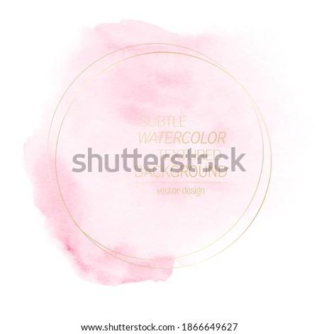 pink watercolor logo paint