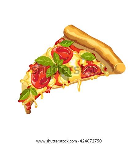 Пицца картинки нарисованная 4
