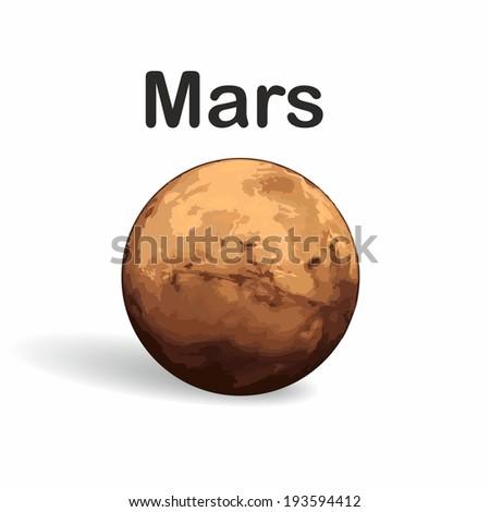 mars planet logo - photo #21