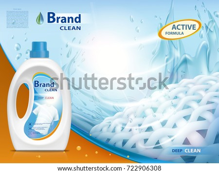 Plastic container with laundry detergent. Mock-up package with label design. Stock vector illustration.