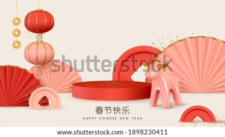 Platform and 3d studio, presentation podium. Background realistic festive lanterns hanging, coins, golden confetti, pink bull. Red Round stand. Mock up Stage. Hieroglyph translation Chinese new year