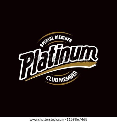Platinum premium VIP Member Badge