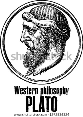 Plato (428-348 BC) portrait stamp in line art. He was an ancient Greek philosopher, mathematician, author of philosophical dialogues and founder of the Academy.