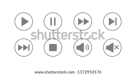 Play button icon. Media player control icon set. Vector illustration. on white background ストックフォト ©