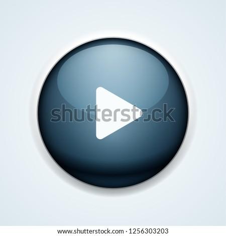 Play Button illustration #1256303203