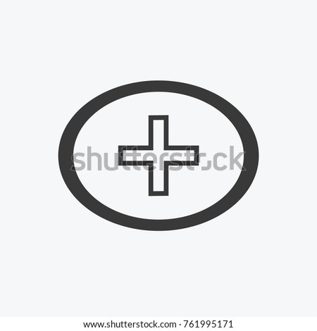 Plus button vector icon.