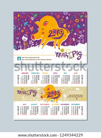 Pocket two sided calendar for the year 2019 with a beautiful illustration of the Yellow Pig on a bright background. 100 х 70 mm of the field for pruning 2 mm on each side. Сток-фото ©