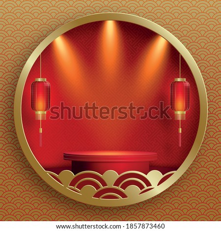 Podium round stage chinese style, for chinese new year and festivals or mid autumn festivalwith red papar cut art and craft on color backgroung with asian elements