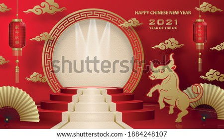 Podium round stage chinese style, for happy chinese new year 2021 on red paper cut art and craft and color backgroung with asian elements (Chinese Translation : happy new year 2021, year of ox)