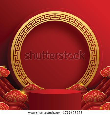 Podium round stage podium and paper art Chinese new year,Chinese Festivals, Mid Autumn Festival , red paper cut ,flower and asian elements with craft style on background.