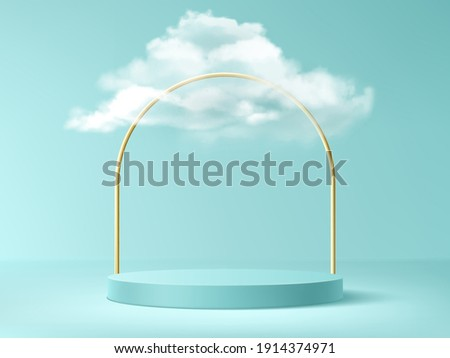 Podium with clouds and gold arch, abstract background with empty cylindrical stage for award ceremony, product presentation platform, pedestal on turquoise sky backdrop, Realistic 3d vector concept
