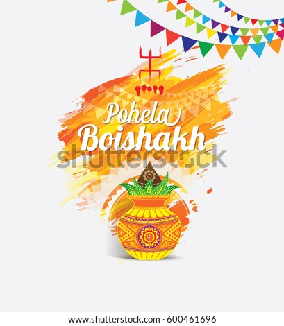 Vector images illustrations and cliparts pohela boishakh template pohela boishakh template design on abstract background with mangal kalash m4hsunfo