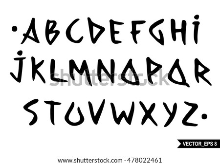 Pointed Vector Set Of Alphabet Painted Brush In Style Chinese Calligraphy Capital Letters