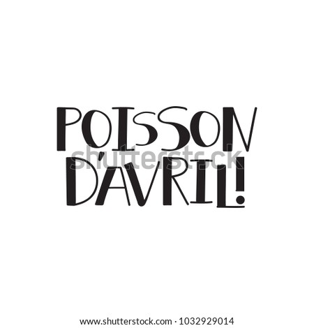 poisson davril lettering