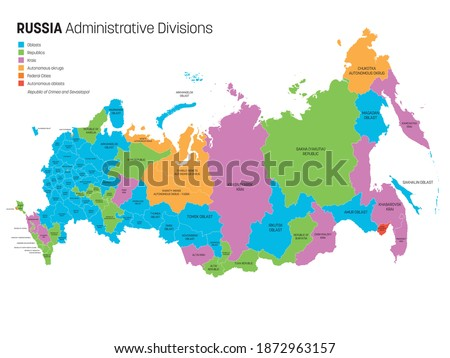 Political map of Russia, or Russian Federation divided by types of federal subjects - republics, krays, oblasts, cities of federal significance, autonomous oblasts and autonomous okrugs. Simple flat Stockfoto ©