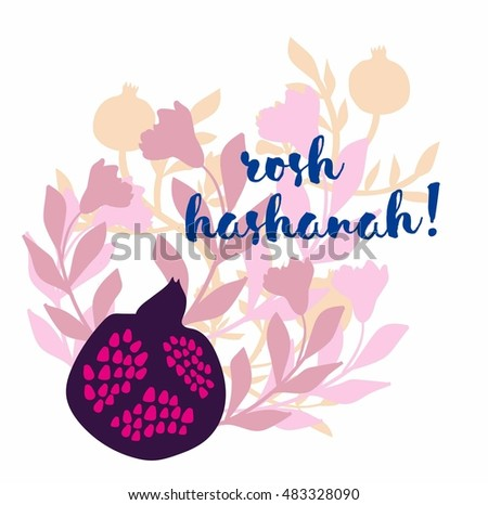Shana tova template download free vector art stock graphics images pomegranate with flowers vector greeting card template jewish new yearrosh hashanah vector m4hsunfo